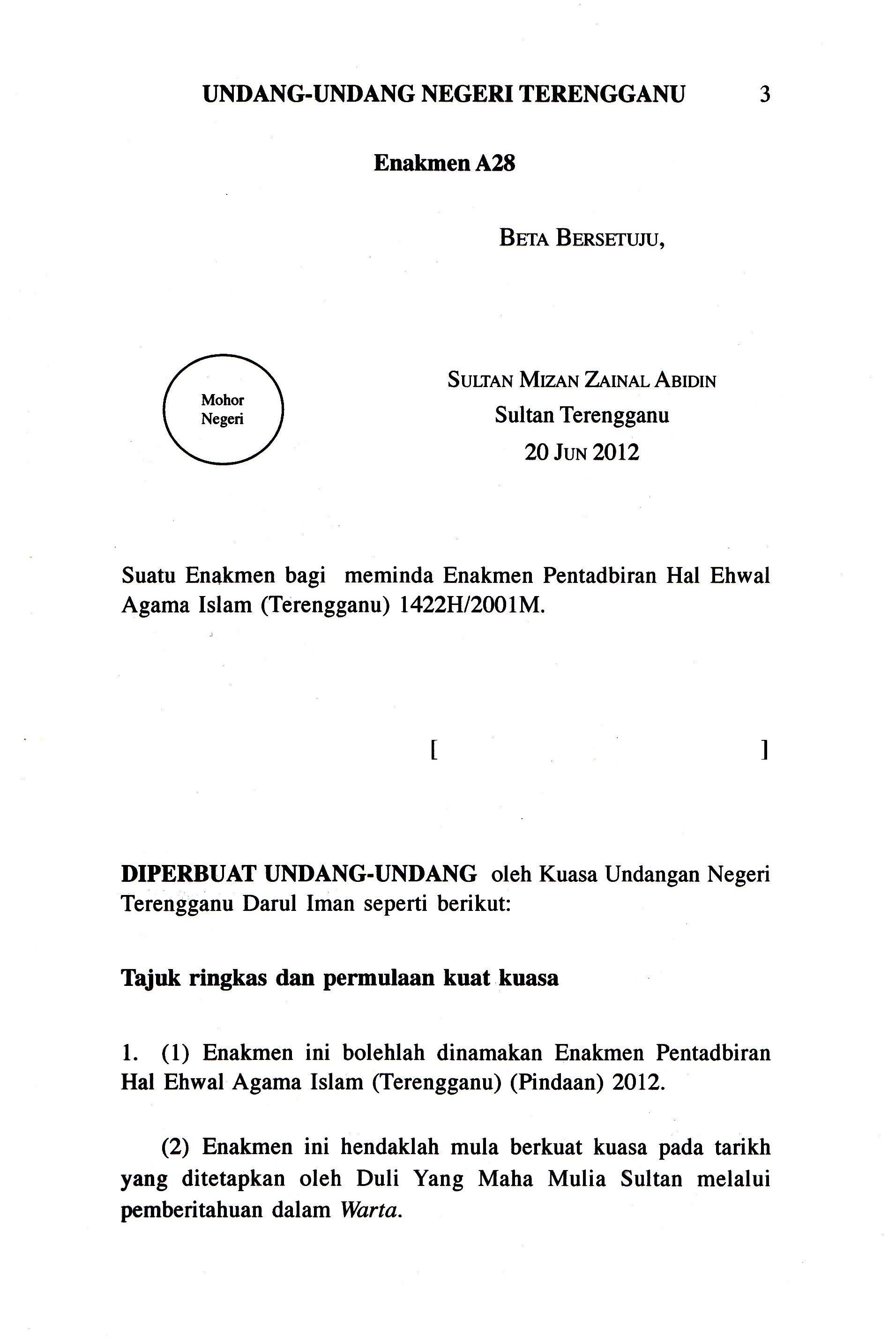 Enakmen Undang Undang Keluarga Islam Terengganu 2017