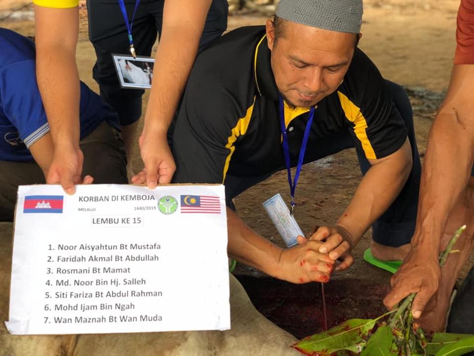 Jabatan Hal Ehwal Agama Terengganu - Program Korban Kemboja
